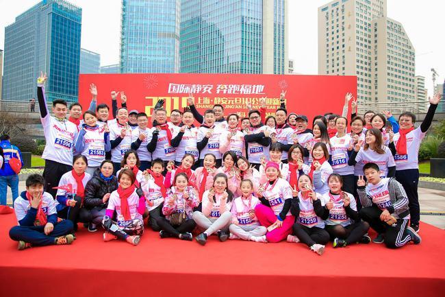 市民跑者兴高采烈完善新年第一跑