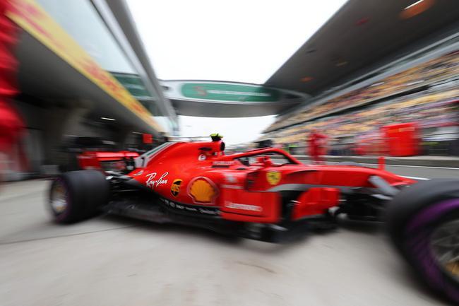F1中国大奖赛现场(资料图)