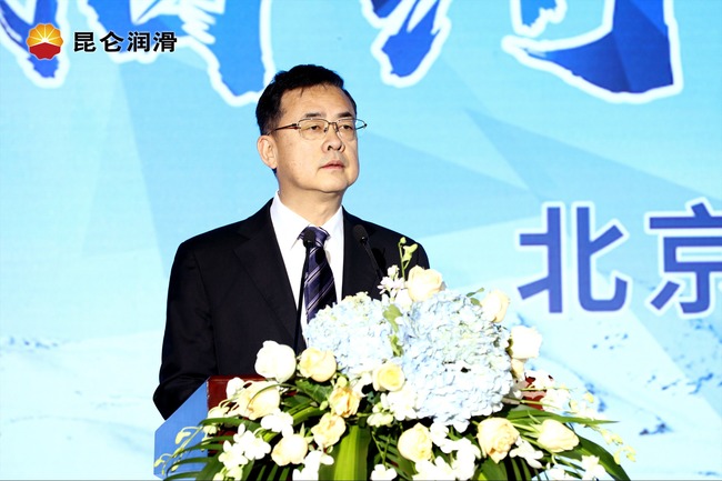 中国石油润滑油公司总经理、党委书记肖宏伟致辞