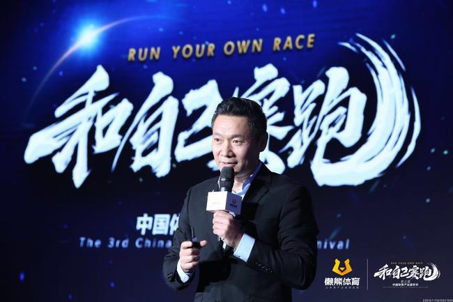 新浪网高级副总裁、新浪新金沙平台总经理魏江雷