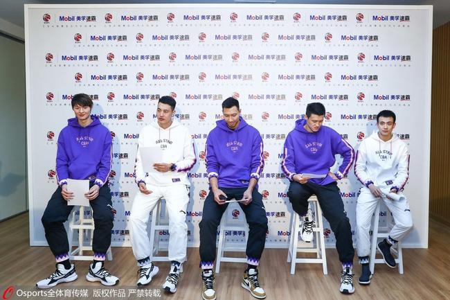 参加全明星周末活动的五名球员接受采访