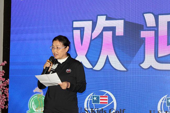 深圳市美望体育发展有限公司总经理廖霜天致辞