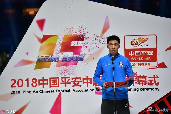 2019赛季中超开幕式将在深圳举办(资料图)