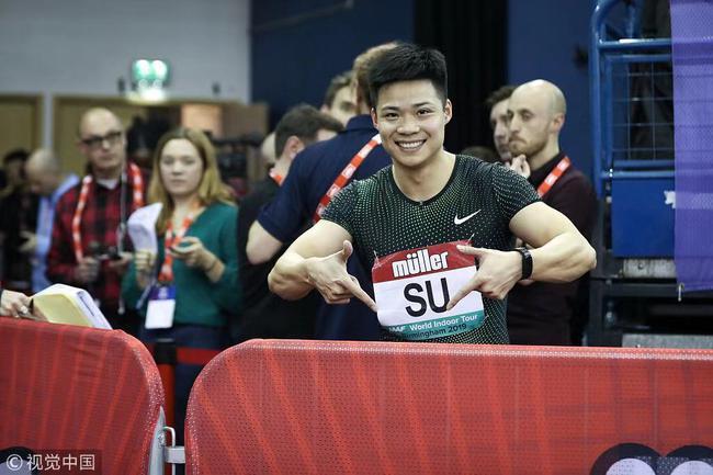 苏炳添以6.47秒获得伯明翰室内巡回赛冠军