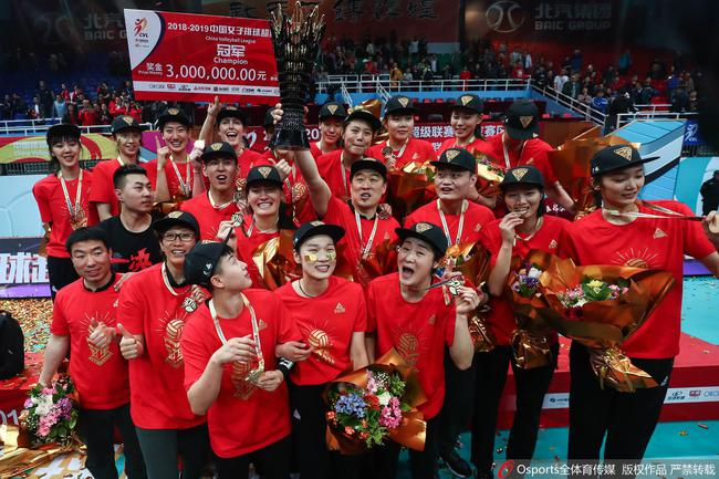 北京女排夺冠