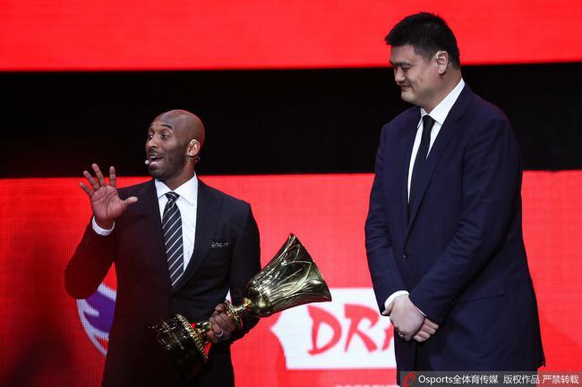 中国男篮分组出炉