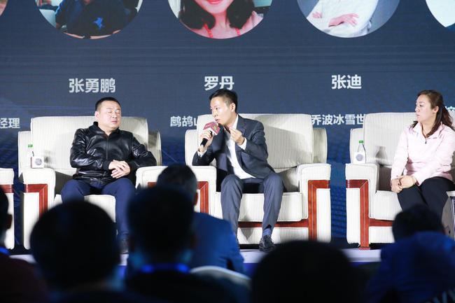 富龙控股集团总裁助理俞杨