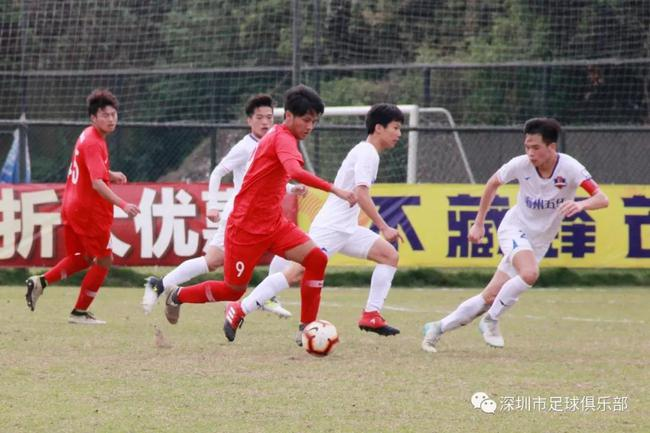 青超U19-吉兆业7比0胜梅州客家