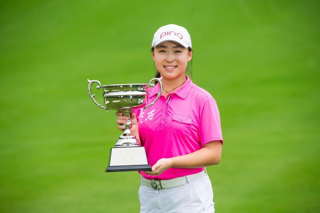 刘依一赢得中国信托女子精英赛