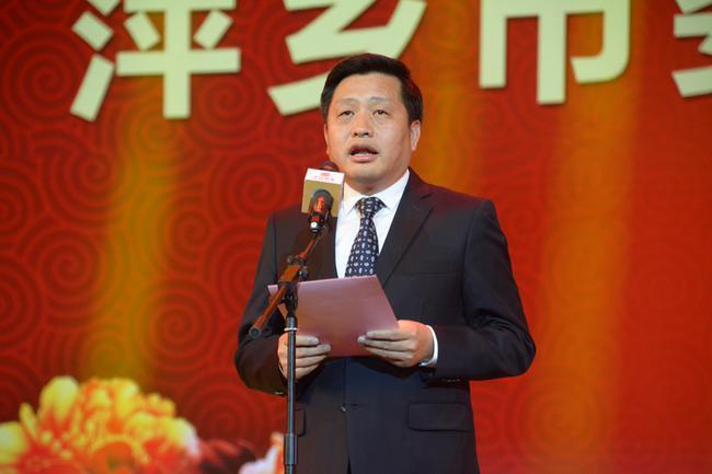 中共萍乡市委书记李小豹致词