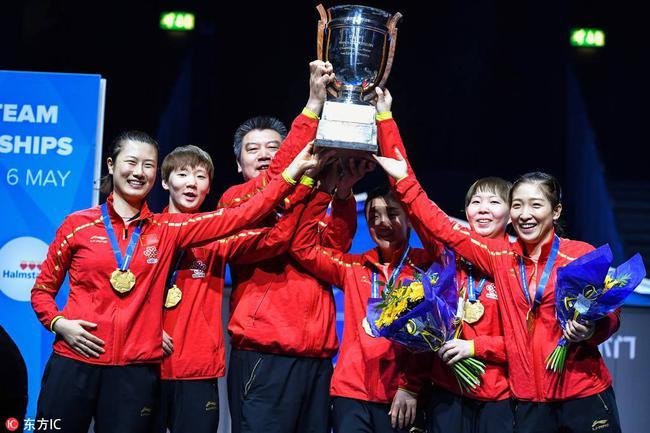 2017年女团夺冠
