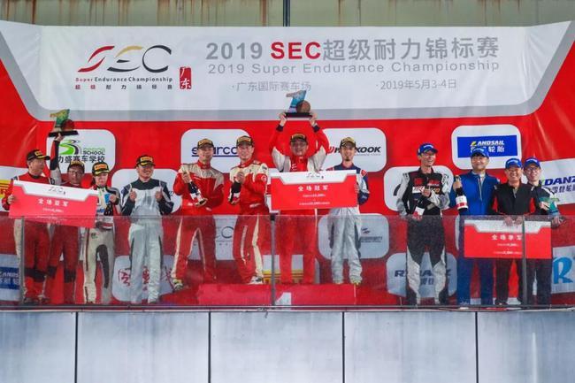 SEC广东6幼时耐力赛:SR Racing包揽双冠