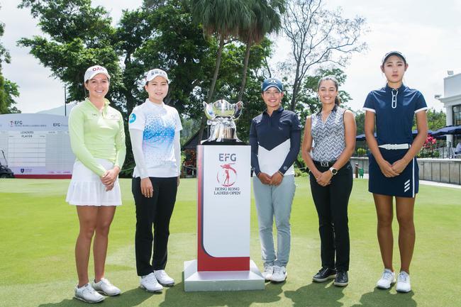 香港女子公開賽10日開賽