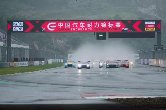 2019赛季CEC中国汽车耐力锦标赛宁波揭幕战比赛举走