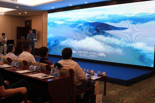 2019全国夏季日越野滑雪应敌赛成事颁布匹会在京召开
