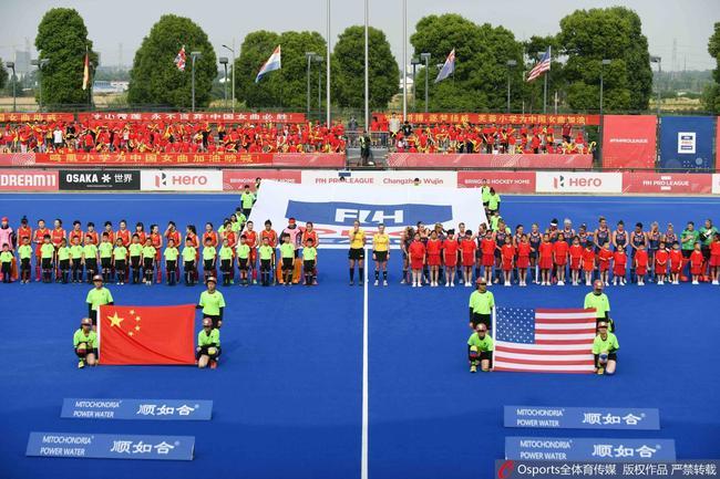世界女子曲棍球超级联赛中国队4-0大胜美国队