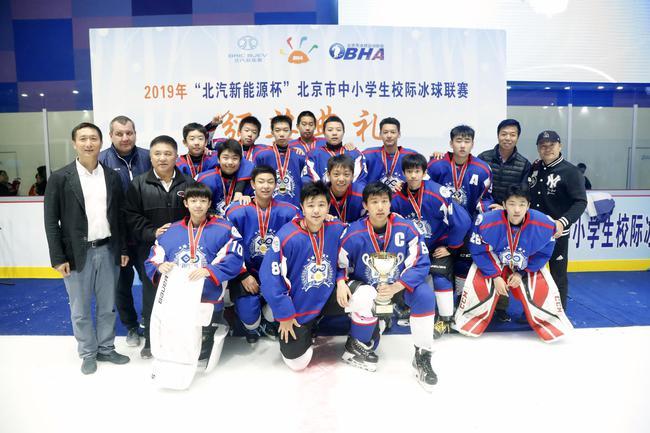 2019北京市中小学校际冰球联赛圆满落幕 规模创新高