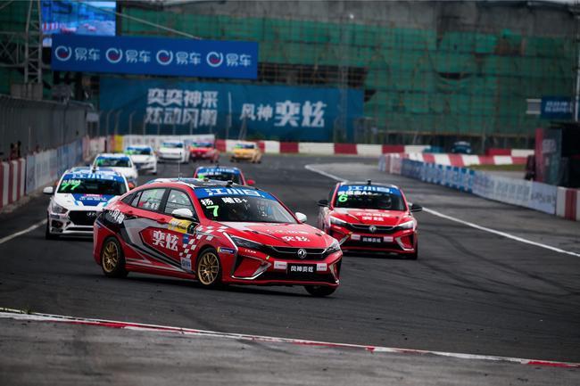 CTCC中国杯发车