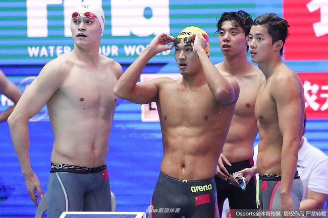 孙杨率队获奥运4X200接力门票 李
