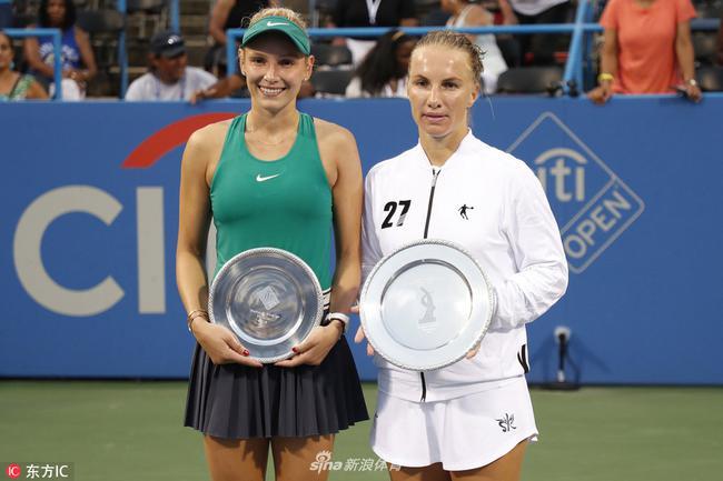 卫冕冠军库兹涅佐娃未出战