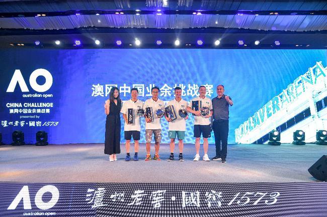 精彩绝伦!澳网中国业余挑战赛西安站成功落幕
