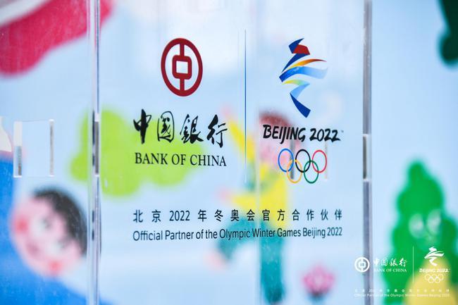 中国银走北京2022冬奥会LOGO