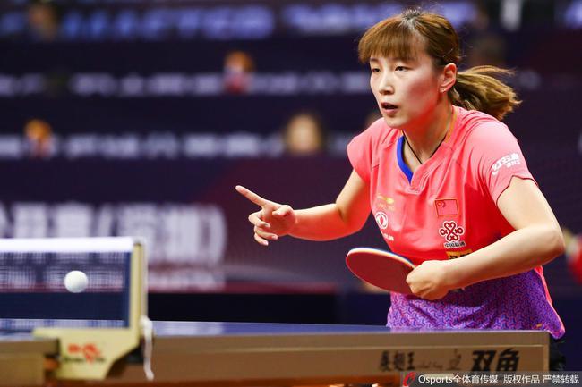 二青会乒乓球:钱天一摘得体校甲组女单金牌