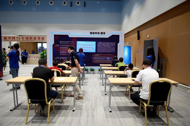 中国围棋人工智能成果展 用科技手段输送行业人才