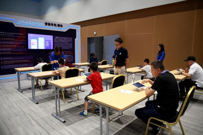 中国围棋人工智能成果展 用科技手段输送行业人才 第2张