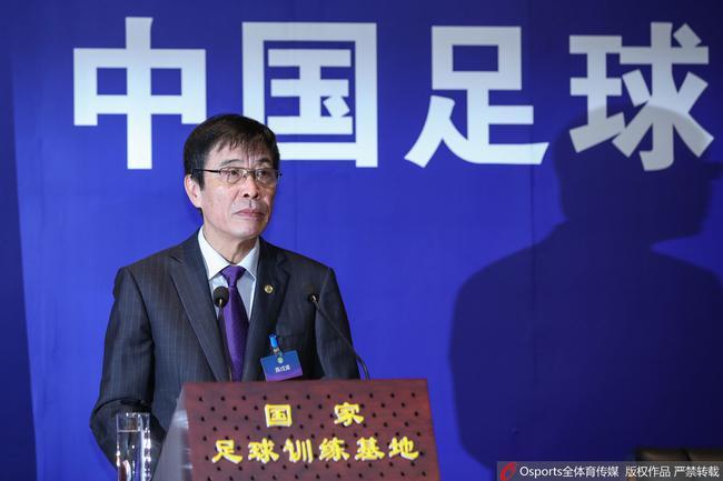 新足协主席:中国足球改革发展要遵循足球发展规律