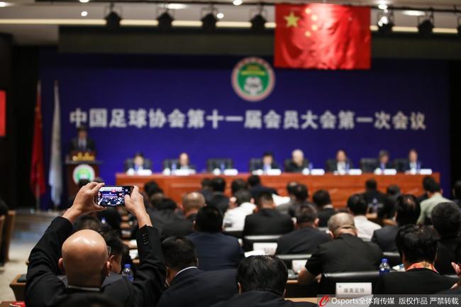 中国足球协会第十一届执委会35人名单