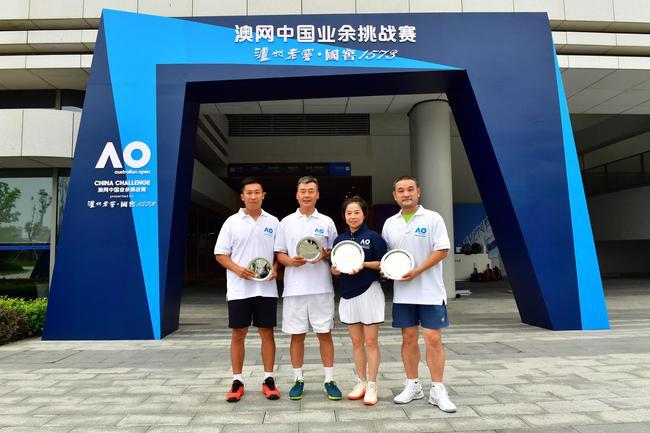 澳网中国业余挑战赛走进苏州在人间天堂邂逅网球