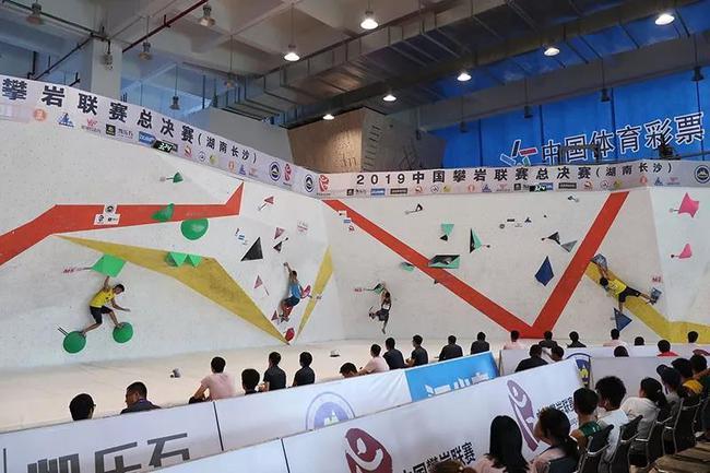 中国攀岩联赛图