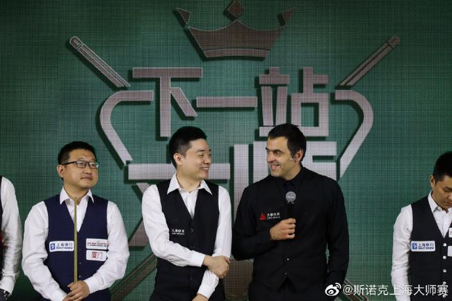 斯诺克上海大师赛回顾:创办于12年前丁俊晖2夺冠