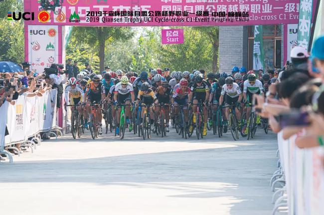 2019千森杯中国峰峰・响堂山国际自行车文化节 盛大开幕
