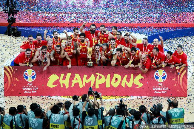 西班牙夺得本届世界杯冠军