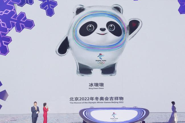综合冰雪体育聚焦2022北京冬奥吉祥物发布正文在吉祥物评审飞镖镖盘多高图片