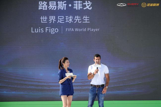 菲戈:武磊为中国足球人树立梦想 足金贡献天赋选手