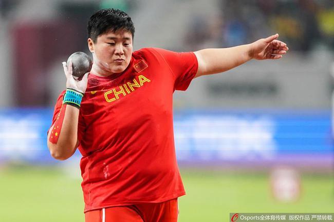 田径世锦赛中国第三金!巩立姣女子铅球收获两连冠
