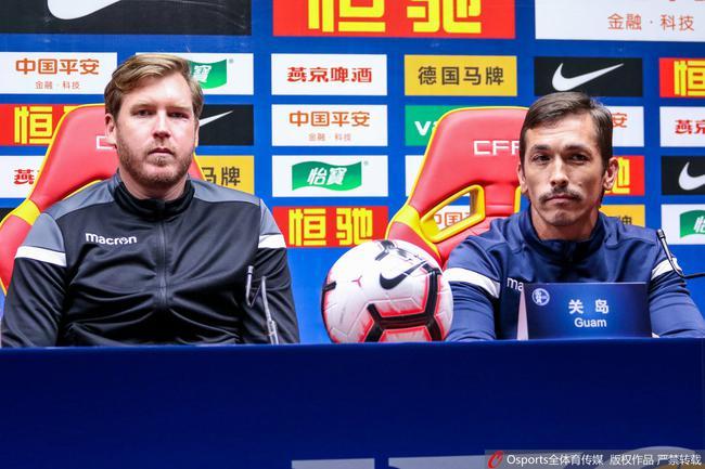 关岛队长称关岛和中国足球发展水平不同