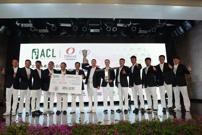 北京友朋队夺得整体冠军