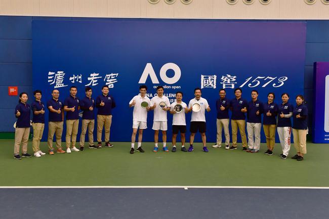 澳网中国业余挑战赛上海站落幕名嘴组合获亚军