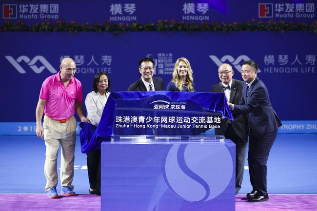 珠海超级精英赛开幕 格拉芙出席并参加揭牌仪式