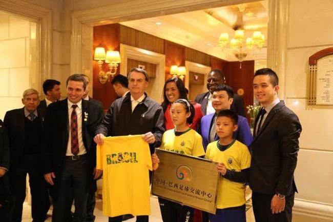 中国巴西足球交流中心成立 将在多个领域开展工作