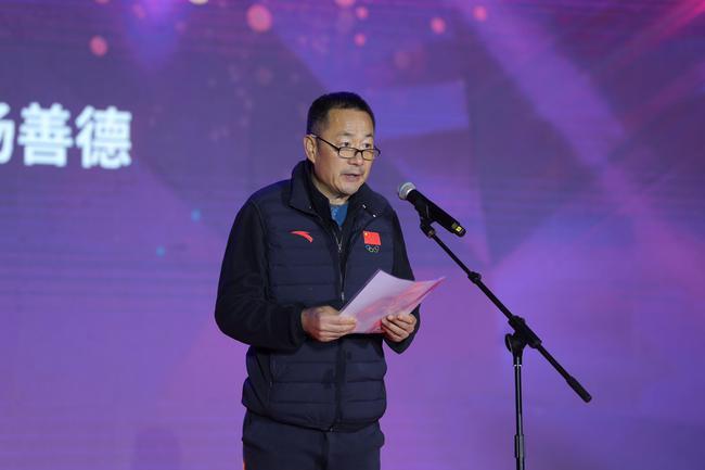 国家体育总局社会体育指导中心副主任杨善德致辞
