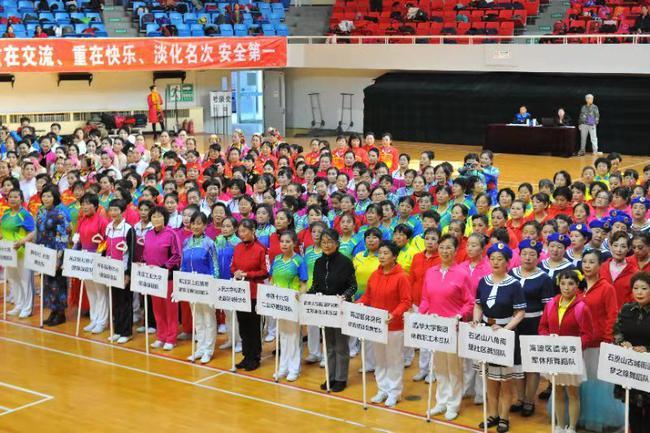 健身团队出席开幕式