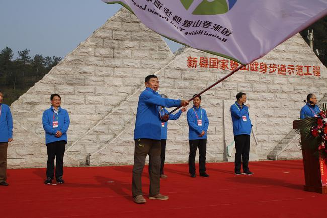2019年国家登山健身步道联赛暨全国群众登山健身大会(河南·新县站)激情开跑