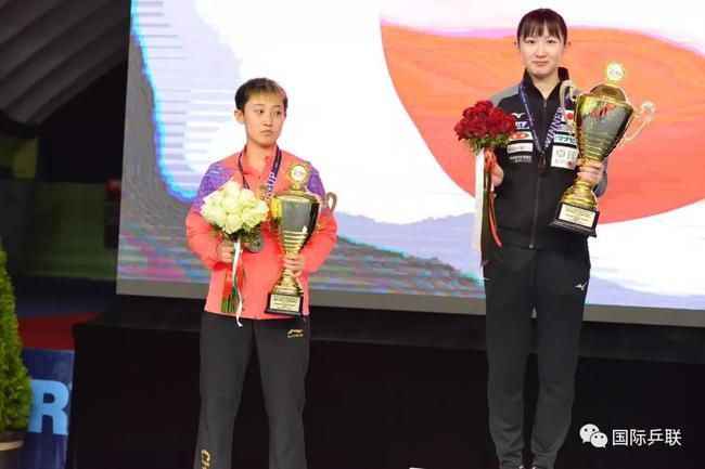早田希娜夺冠