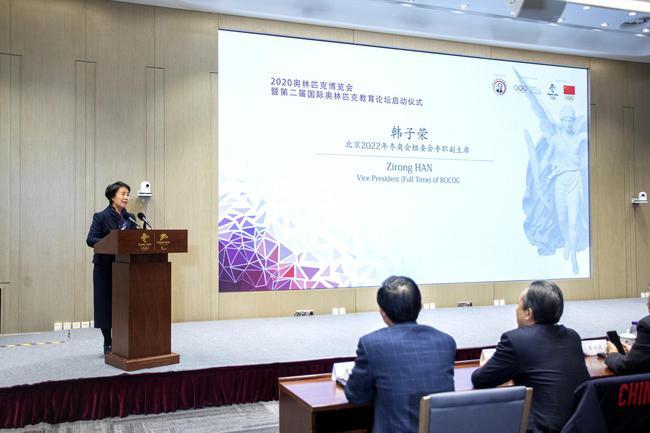 北京2022年冬奧會和冬殘奧會組織委員會專職副主席兼祕書長 韓子榮