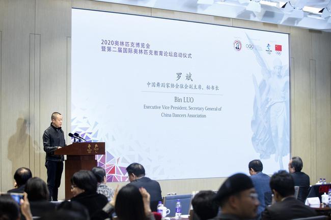 中國舞蹈家協會駐會副主席、祕書長 羅斌